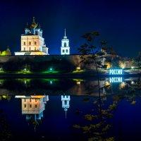 Россия :: Александр Ануфриев