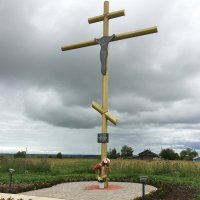 Поклонныи крест. :: Наталья Малеш
