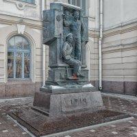 Памятник воинам Первой мировой войны (Санкт-Петербург, Витебский вокзал) :: Александр Дроздов