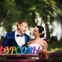 Радужная Свадьба :: Ксения Огнева