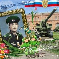 Праздничные :: Анатолий Якименко