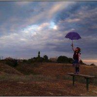 Под зонтиком :: оксана косатенко