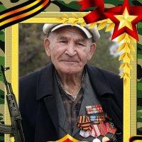 С праздником, ветераны!! :: Андрей Заломленков
