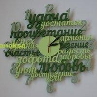 Интерьерные часы :: Алина Анохина