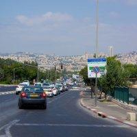 Иерусалим. Вид на город с ул. ул. Дерех Бейт Лэхем. :: Игорь Герман