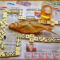 Рыба! :: Андрей Заломленков