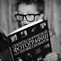 Повышаем знания.... :))))))) :: Ирина Жеребятьева