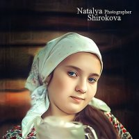 В деревне :: Наталья