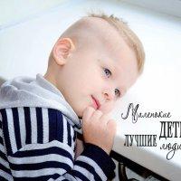 Слово «МАМА» — дорогое!Мамой надо дорожить!С ее лаской и заботой легче нам на свете жить! :: Наталья Александрова