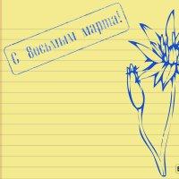 Для милых дам! :: Виктор Никаноров