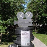 Памятник первому кинотеатру :: Михаил Андреев