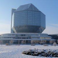 Национальная библиотека г.Минск :: Алексей Афанасьев