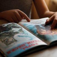 Учимся читать :: Сергей Бутусов