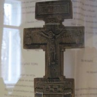 Церковный крест Анны Ахматовой :: Маера Урусова