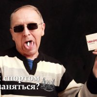 Проблема... :: Константин Рыбалко