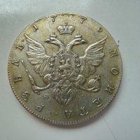 Монета рубль 1779 года серебро. :: Murat Bukaev