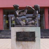 Монумент  побратимства  в  Черновцах :: Андрей  Васильевич Коляскин