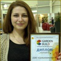 я хорошая и с дипломом :: Олег Лукьянов