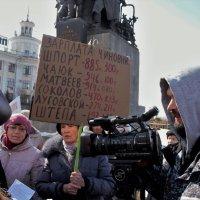 В Хабаровске 19 марта 2016г состоялся митинг КПРФ :: Николай Сапегин