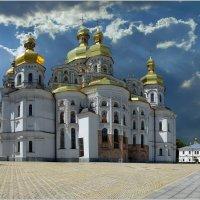 Успенский собор Киево-Печерской лавры :: Юрий Бойко