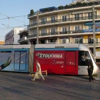 Греческий трамвай :: Ирина Новожилова