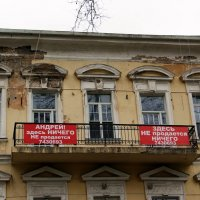 для непонятливых: не звоните по тел. 7430693, никогда!!! :: Александр Корчемный