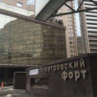 Петровский форт :: Наталья