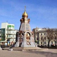 Памятник-часовня героям Плевны :: Владимир Болдырев