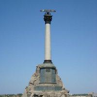 Памятник затопленным кораблям :: Анатолий Киренков