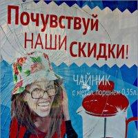 Прочувствовала... :: Кай-8 (Ярослав) Забелин