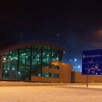 """Вокзал на космодроме """"Восточный"""" :: Виктор"""