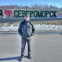 Североморск :: Александр Бычков