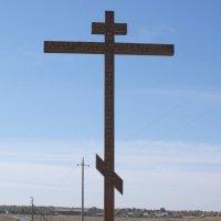 Крест :: Александр Владимирович Никитенко