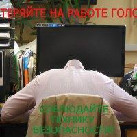 Потеря... :: Владимир