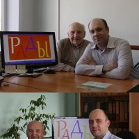 2-6 Фото с перекрыванием объектов и без :: Александр Мингалев