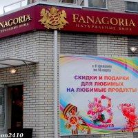 Магазин любимых продуктов :: Нина Бутко