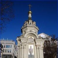 Часовня Николая Можайского на Знаменке :: Вера