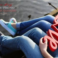 любовь :: Yana Odintsova