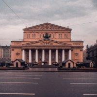 Большой театр :: Евгения Назарова