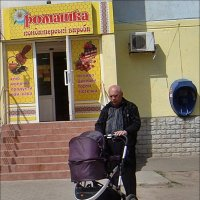 Под присмотром дедушки :: Нина Корешкова