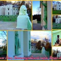 Белая башня в Александровском парке Царского Села :: Сергей