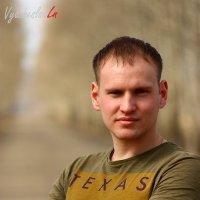 Андрей :: Вячеслав Ложкин