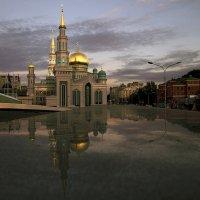 Московская Соборная мечеть :: Ирина Климова