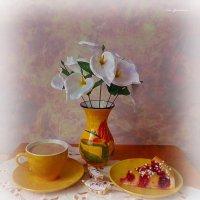 Воскресный завтрак. Кофе с молоком и кусочек вишневого пирога :: Nina Yudicheva