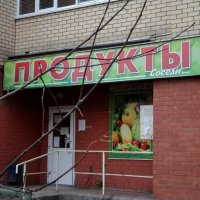 Соседи :: Ольга Кривых