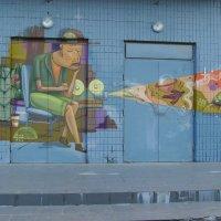 Художественное  граффити  в  Ивано - Франковске :: Андрей  Васильевич Коляскин