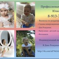 АКЦИЯ!!!Фотопрогулка в мае ,всего 1000 р :: Yulia Golub