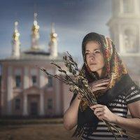 Вербное :: Алексей Фонарёв