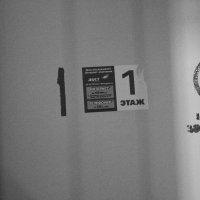 12 :: сергей устинов
