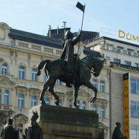 Памятник Святому Вацлаву.Прага :: Galina Belugina